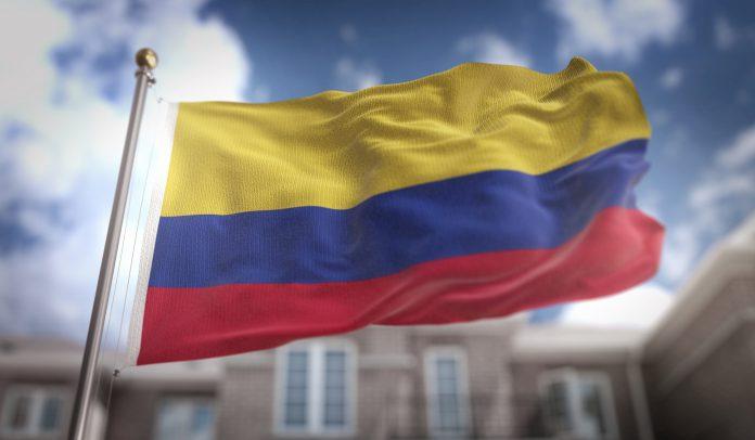 ما عاصمة كولومبيا, عاصمة كولومبيا, ما هي عاصمة كولومبيا,